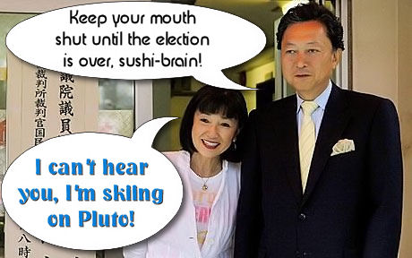 Japan's new Prime Minister and the Mrs. have their picture taken. Fortunately she wasn't invisible at the time.