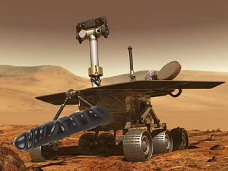Artist's rendering of the latest Mars probe