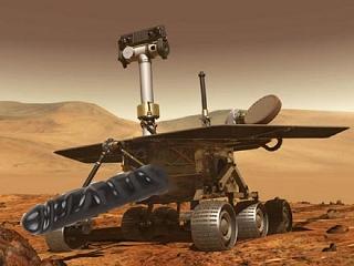 Artist's rendering of the latest Mars probe