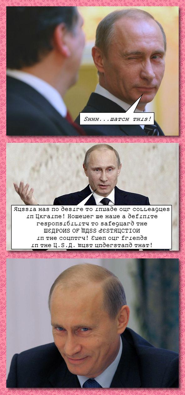 PutinWMD